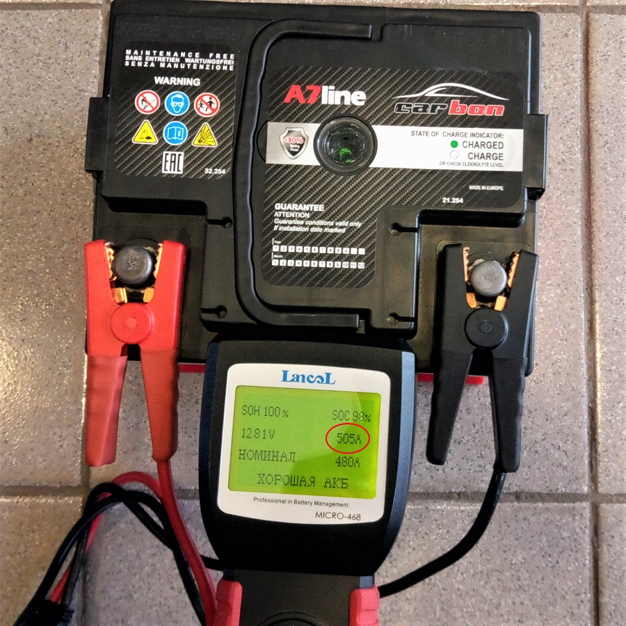 Пусковой ток аккумулятора Carbon 50Ач