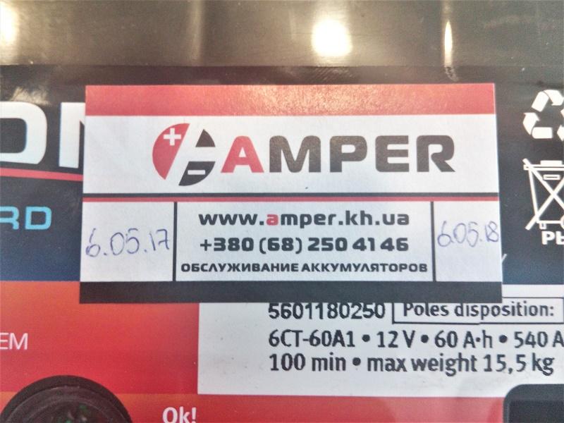 Гарантийная наклейка магазина Ампер