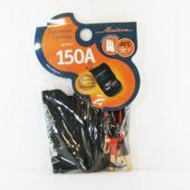 Пусковые провода Airline 150А