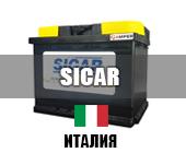 SICAR